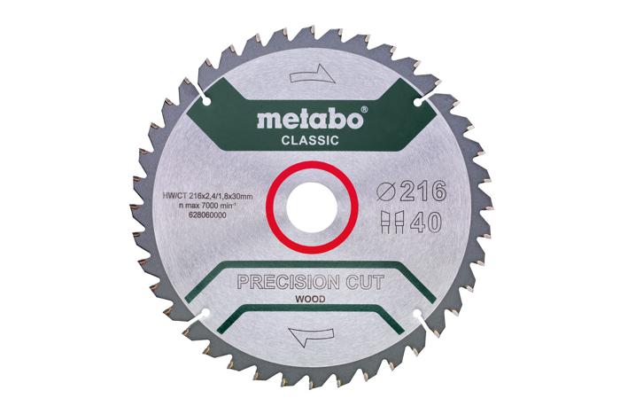 METABO SIRKELSAGBLAD216X3040T