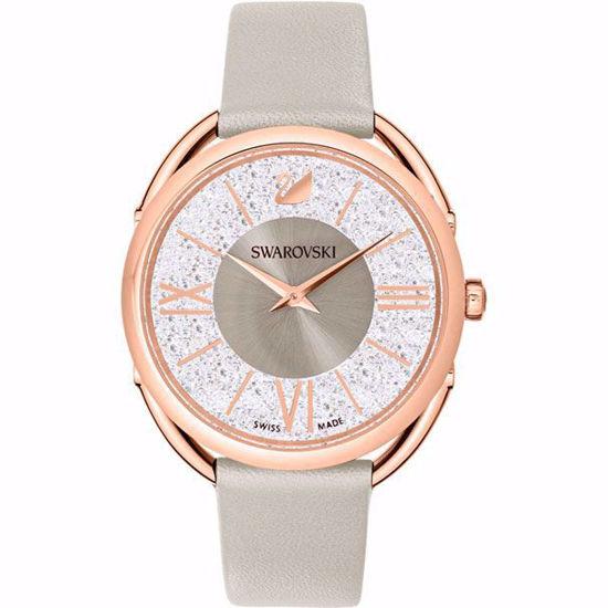 Swarovski klokke. Crystalline Glam - 5452455