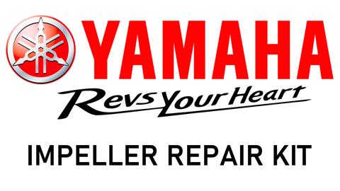 Bilde av Yamaha impeller kit F115B/LB / F130A/LA